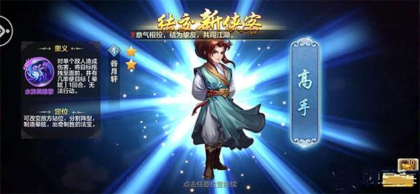 �b客�L云��online5
