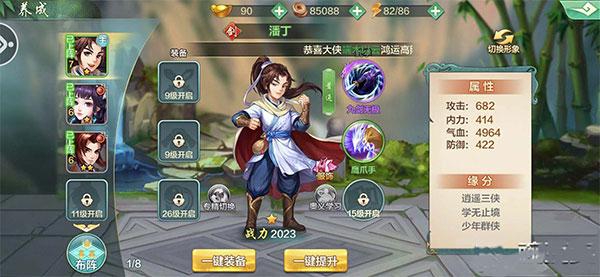 �b客�L云��online6