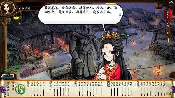 �b客�L云��online10