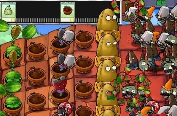 植物大战僵尸1老版本图片6