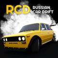俄罗斯汽车漂移 安卓版v1.9.2