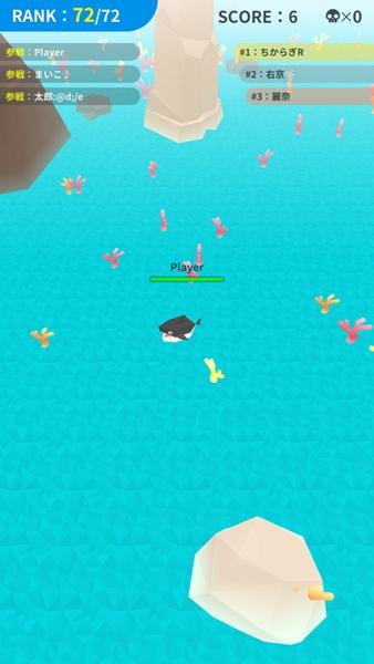 动物之海手游截图0