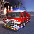 消防员模拟器无敌版