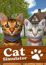 模拟猫咪:农场动物