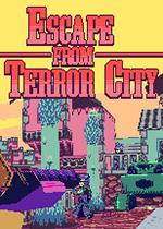 逃离恐怖城市