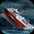 沉船模拟器免费版