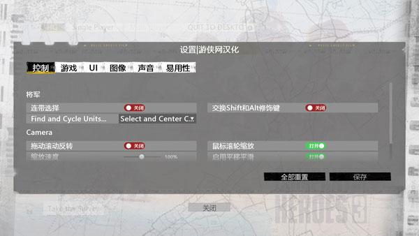 英雄连3试玩版星际棋牌赌场_汉化补丁截图0