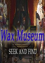 蜡像馆(Wax Museum)PC中文版