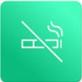 Kwit戒烟