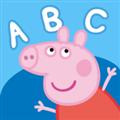 小猪佩奇英语启蒙