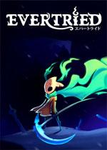 EvertriedPC中文版