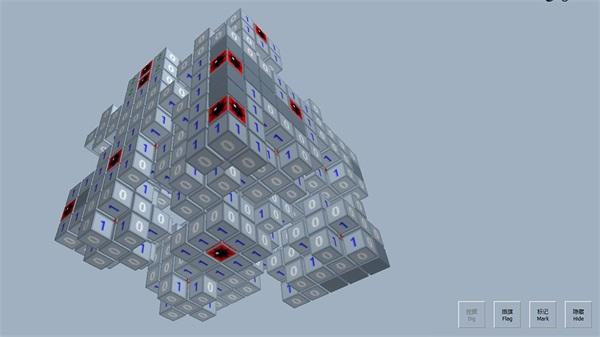 3D扫雷截图0
