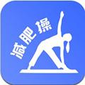最美减肥操 安卓版v1.0
