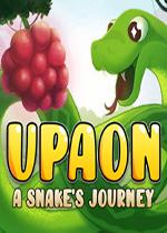 Upaon:一条蛇的旅程