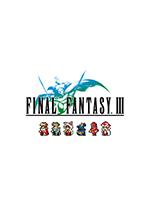 最终幻想3像素复刻版PC中文破解版