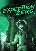 无人远征(Expedition Zero)PC破解版