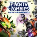 植物大战僵尸3D版花园战争