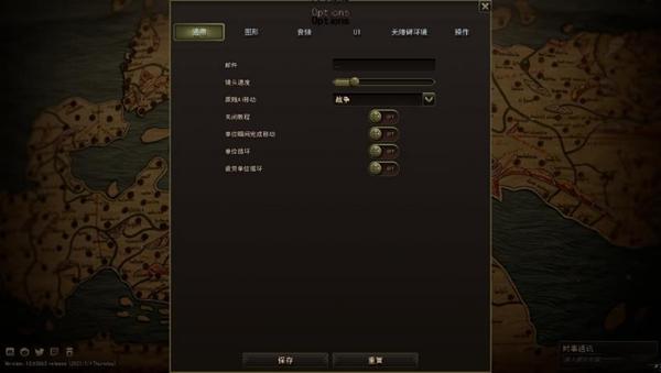 旧世界轩辕星际棋牌赌场_汉化补丁截图1