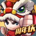乱斗堂3单机版