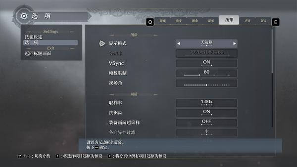 伊苏9怪人之夜LMAO中文补丁截图0