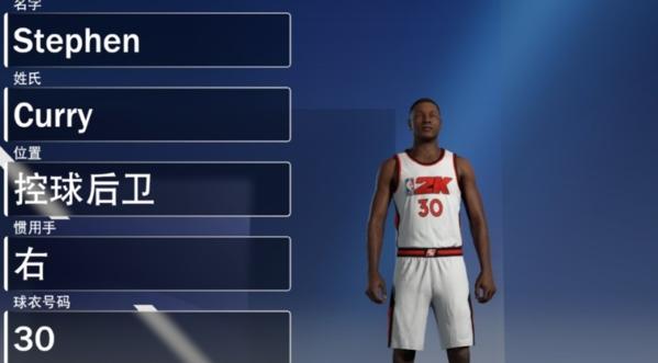 NBA2K21MC模式建模图