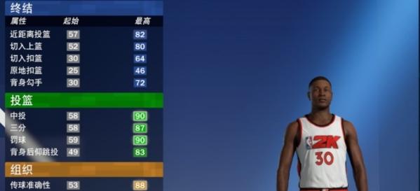 NBA2K21MC模式建模图2