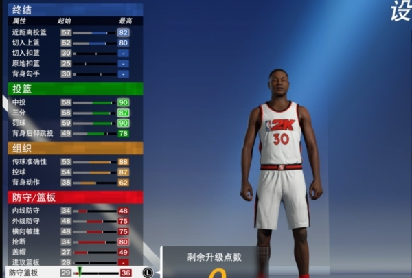 NBA2K21MC模式建模图4