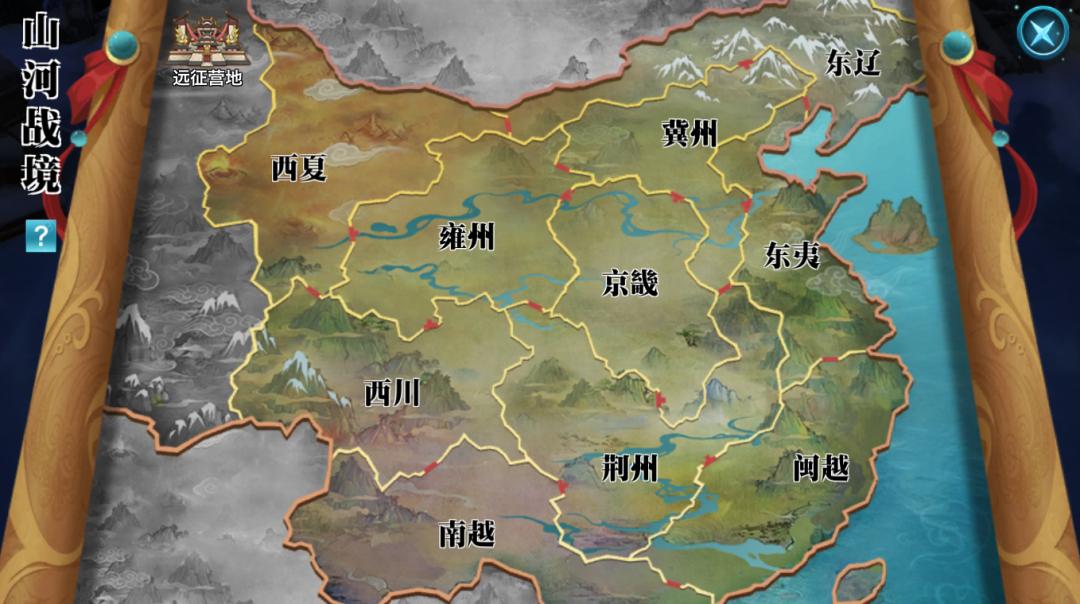 《新剑侠情缘:山河重启》3