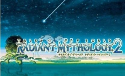 世界传说光明神话2图片1