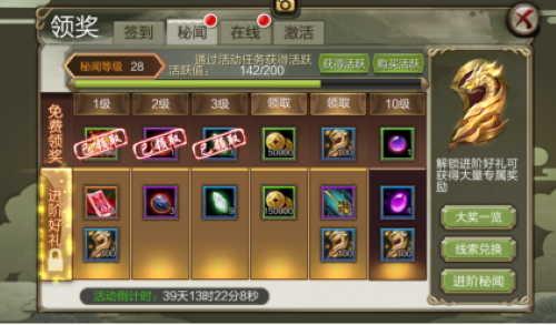天龙3D3