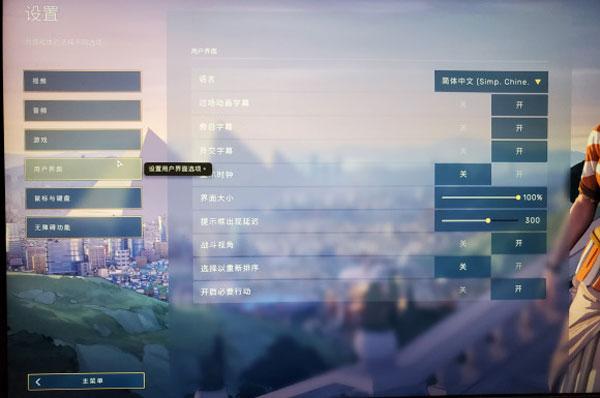 人类HUMANKIND怎么切换中文 中文设置方法一览