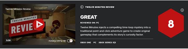 《十二分钟》IGN评价