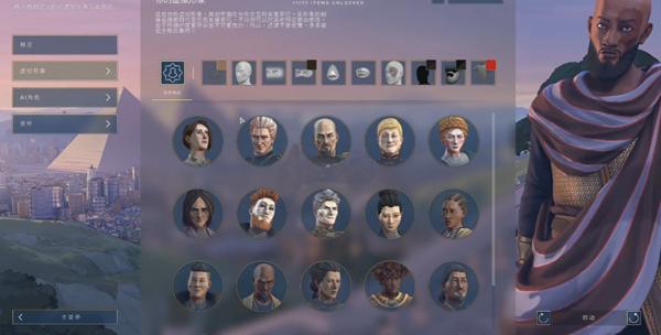 人类Humankind游戏图片