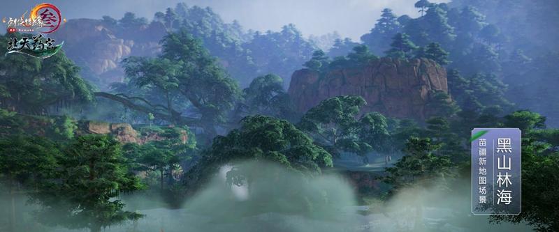 《剑网3》图片13