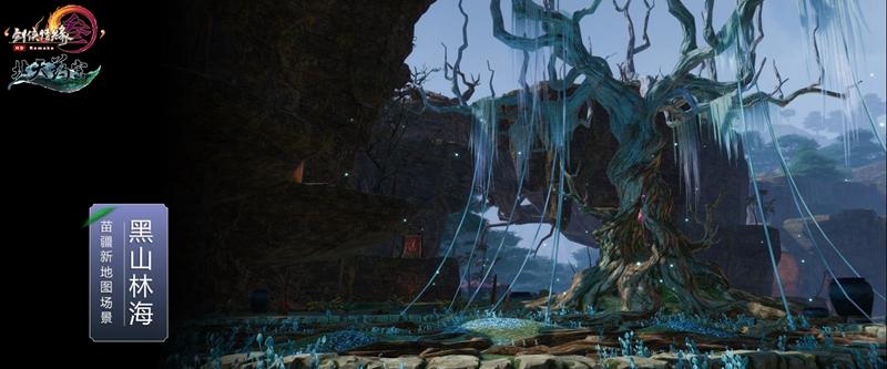 《剑网3》图片15