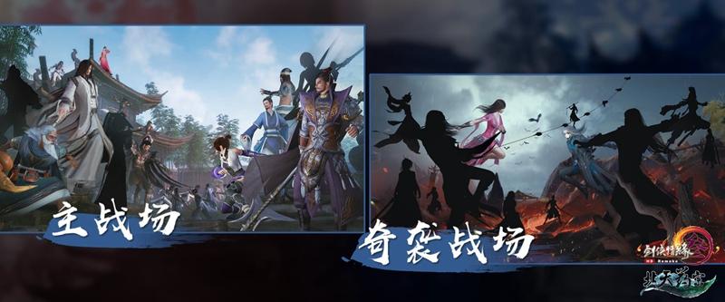 《剑网3》图片20