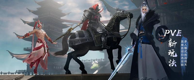 《剑网3》图片24