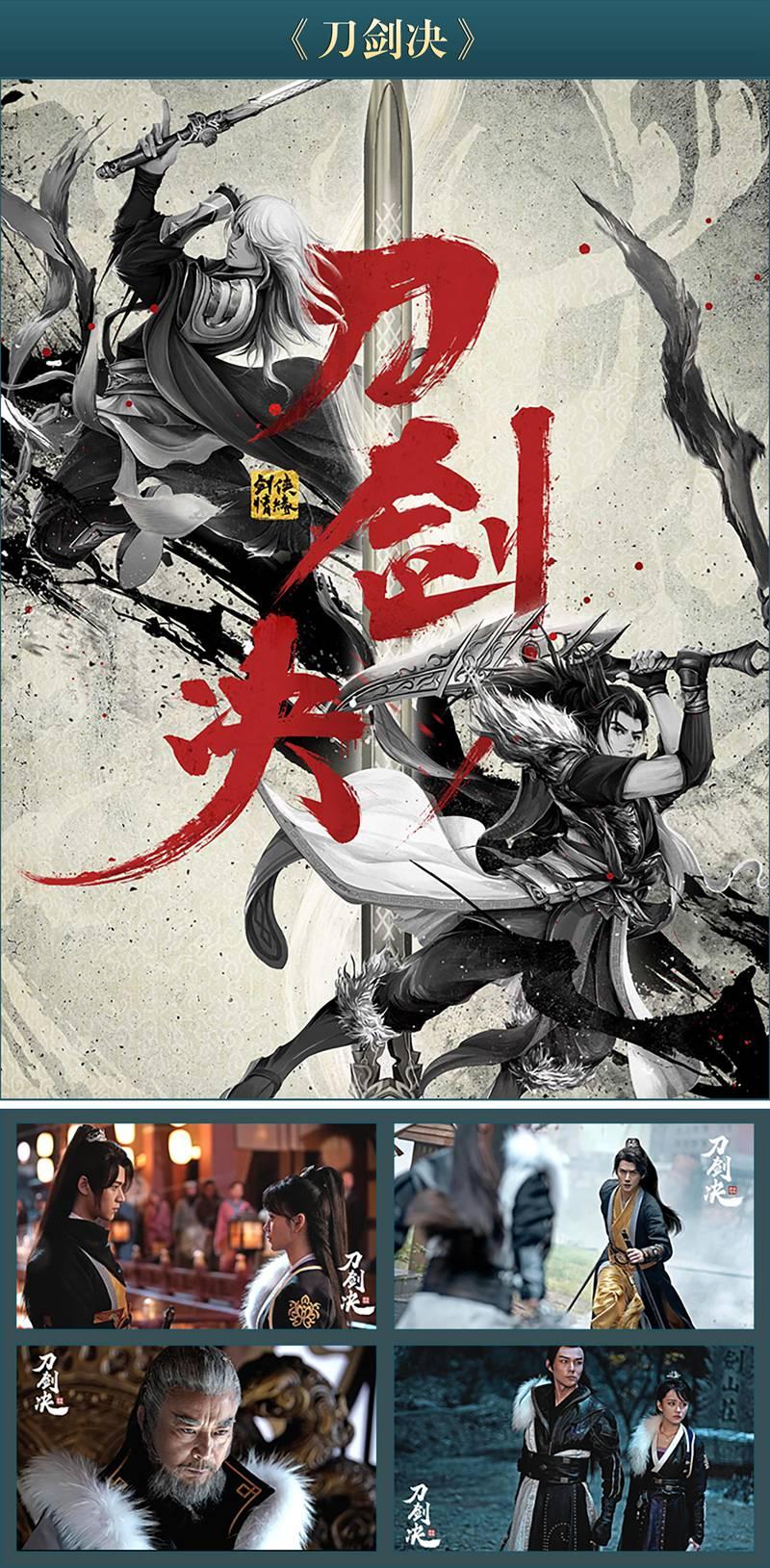 《剑网3》图片49