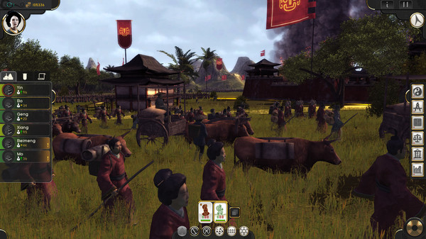 东方帝国截图2