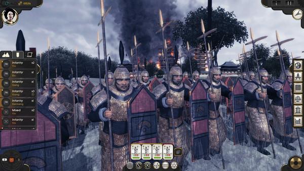东方帝国截图4