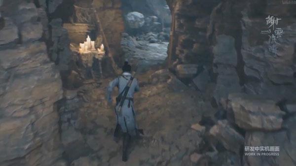 《剑侠情缘之谢云流传》游戏截图2