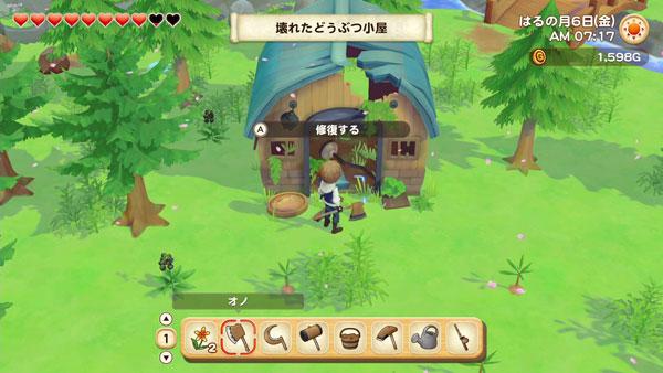《牧场物语 橄榄镇与希望的大地》游戏截图