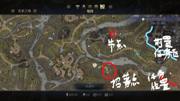 国王的恩赐2地图截图