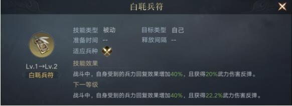 荣耀新三国图片2