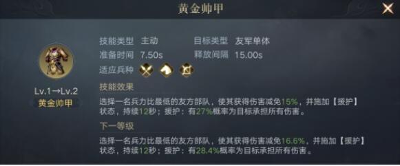 荣耀新三国图片3