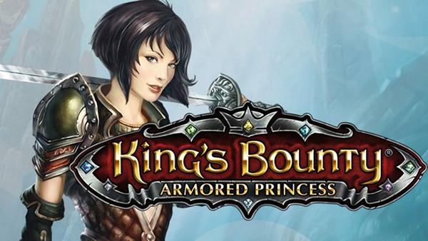 国王的恩赐戎装公主游戏图片1