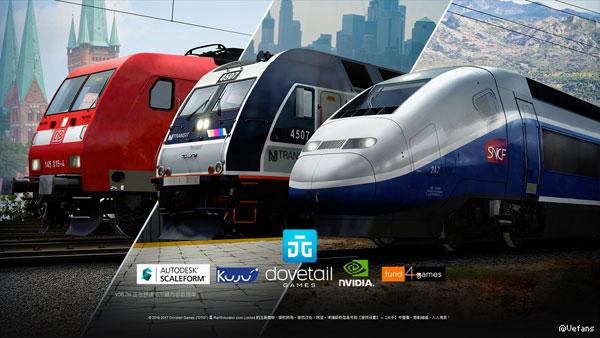 模拟火车2017游戏截图