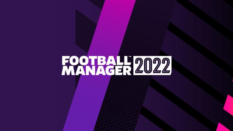《足球经理 2022》将于2021年11月9日发售