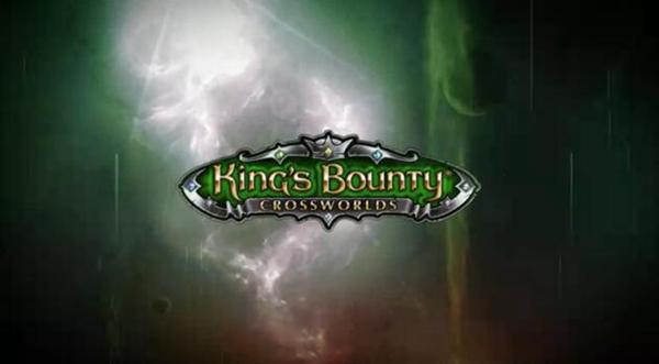 国王的恩赐交错世界游戏图片1