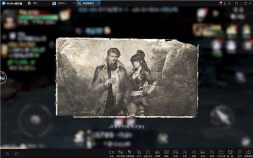 新盗墓笔记图片3